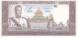 BILLETE DE LAOS DE 1000 KIP DEL AÑO 1963 (BANKNOTE) SIN CIRCULAR-UNCIRCULATED - Laos