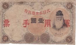 BILLETE DE CHINA DE 1 YEN DEL AÑO 1938  (BANKNOTE) - China