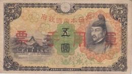 BILLETE DE CHINA DE 5 YEN DEL AÑO 1938  (BANKNOTE) - China
