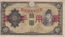 BILLETE DE CHINA DE 10 YEN DEL AÑO 1938  (BANKNOTE) - China
