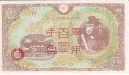 BILLETE DE CHINA DE 100 YEN DEL AÑO 1945  (BANKNOTE) - China