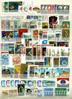 Lote 43 Series Mundial. Cat.102€ - Stamps