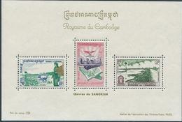 Timbre-Poste CAMBODGE BF N°: 14/15** - Cambodge