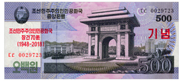 NORTH KOREA COMMRMORATIVE 500 WON 2018 Pick New Unc - Korea, North