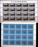 RYU KYU  2 SHEETS Of  20 STAMPS  MNH - Asia (Other)
