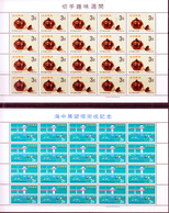 RYU KYU  3 SHEETS Of  20 STAMPS  MNH - Asia (Other)