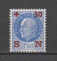FRANCE / 1942 / Y&T N° 552 ** : Pétain Surchargé SN X 1 - Unused Stamps