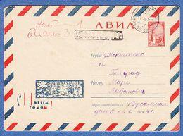 Russia Soviet Union To Yugoslavia Airmail - 1923-1991 URSS