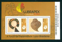Brazil 2016 LUBRAPEX Philatelic Exhibition Bl. S/S MNH - Neufs