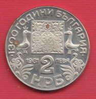 F7757 /  Bulgaria 2 Leva 1981 - 1300th Anniversary Of Bulgaria - Cyrillic Alphabet , Coins Monnaies Munzen - Bulgaria
