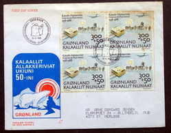 Greenland 1988  Greenland Post 50 Years   MiNr.185  FDC ( Lot Ks) - FDC