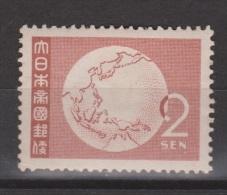 Nederlands Indie Japanse Bezetting Java JJ 1 MLH ; Netherlands Indies Japanese Occupation - Indonesia