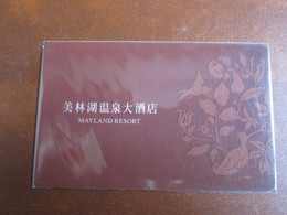 Mayland Resort, China - Chiavi Elettroniche Di Alberghi
