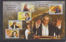 A713. Niger - MNH - 2015 - Famous People - Ludwig Van Beethoven - Celebridades