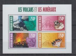 B714. Niger - MNH - 2013 - Nature - Minerals - Plants