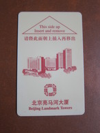 Beijing Landmark Towers - Chiavi Elettroniche Di Alberghi