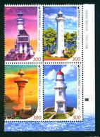 Korea 2016 Lighthouses Lighthouse 4v Se-ten MNH - Korea, South