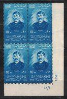 Egypte - Egypt - Yvert 427 (Kassim Amin) Coin Daté - Scott#445 Plate Blocks - Egypt