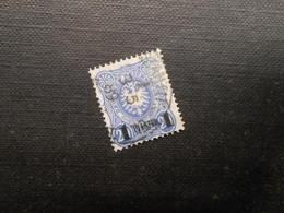 D.R.3d  1Pia Auf 20Pf  Deutsche Auslandpostämter (Türkei) 1886/1889  Mi 10,00 € - Colony: German South West Africa
