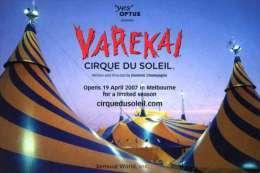 Last Card RARE 2007 Performance Australia Cirque Du Soleil Varekai Postcard Circus Tent - 12437 - Circus