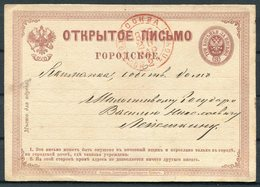 Russia 3 Kop Stationery Postcard Moscow - 1857-1916 Empire