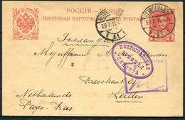 1915 Russia Romanov Stationery Postcard Petrograd - Leiden Holland. Censor - 1857-1916 Empire