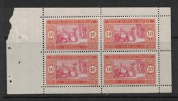 Senegal - Yvert 57 Feuille De Carnet - Scott#84 Booklet Pane - Senegal (1887-1944)