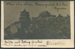 1901 China Boxer Rebellion Fieldpost Postcard. K.D. Feld-Poststation No 2 Peking - Magdeburg Germany - China