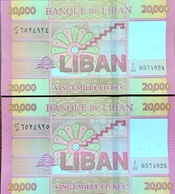 Just Issued, Lebanon 20000 Livres, 2019, UNC Banknote, EARLY RELEASE, Consecutive Numbers - Lebanon