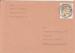 84017- OTTO DIX STAMPS ON COVER, 1992, GERMANY - [7] Repubblica Federale