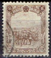 MANCHURIA # FROM 1936  STAMPWORLD 87 - Manchuria 1927-33