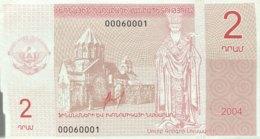 Ngorno Karabakh 2 Drams, P-1 (2004) - UNC - Nagorny Karabach