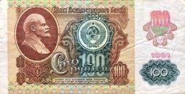 Russia 100 Rubles, P-243 (1991) - Fine - Russland