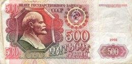 Russia 500 Rubles, P-245 (1991) - Fine - Russland