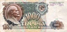 Russia 1.000 Rubles, P-246 (1991) - Very Fine - Russland