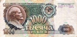 Russia 1.000 Rubles, P-246 (1991) - Fine - Russland