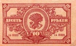 Russia 10 Rubles, P-S1204 (1920) - AU - Far Eastern Republic - Russland