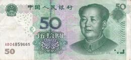 BILLETE DE CHINA DE 50 YUAN  DEL AÑO 2005  (BANKNOTE) - China