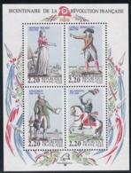 Frankreich, 1989, 2724/28 Block 8, MNH ** , PHILEXFRANCE '89, Französischen Revolution - Blocs & Feuillets
