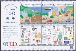 Japan New Issue 27-06-2019 Mint Never Hinged (Vel)  Yvert 9351-9360 - 1989-... Empereur Akihito (Ere Heisei)