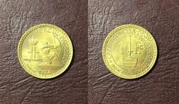 MONACO - 1 FRANC Louis II / Hercule - 1824 Poissy - Mónaco