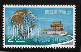 Formose N°514 - Neuf ** Sans Charnière - TB - Stamps