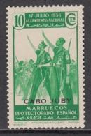 Cabo Juby Sueltos 1937 Edifil 88 ** Mnh - Cabo Juby