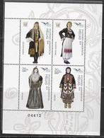 GREECE, 2019, MNH, EUROMED,COSTUMES OF THE MEDITERRANEAN, NUMBERED SHEETLET OF 4v - Costumi