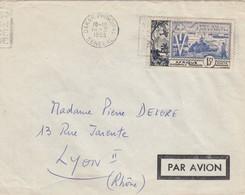 LETTRE. SENEGAL. 1955. DAKAR POUR LYON . LIBERATION SEUL SUR LETTRE    /   2 - Sénégal (1887-1944)