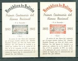 Bolivia 311a 313a Bolivia's National Anthem Music Souvenir Sheet Block MNH 1946 A04s - Bolivia