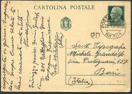 1940 Italy Cartolina Postale Stationery Postcard. Post Militare 301 - Bari - Marcophilia
