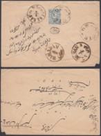 """IRAN LETTRE DE """"YEZD"""" VERS HAMADAN    (DD) DC-5013 - Iran"""