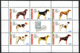 CARELIE KARELIA 1998, CHIENS / DOGS, Feuillet De 8 Valeurs, NEUFS / MINT. R1090 - Viñetas De Fantasía