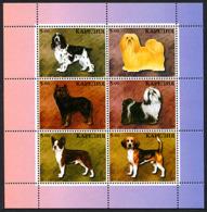 CARELIE KARELIA 1999, CHIENS / DOGS, Feuillet De 6 Valeurs, NEUFS / MINT. R1331 - Viñetas De Fantasía